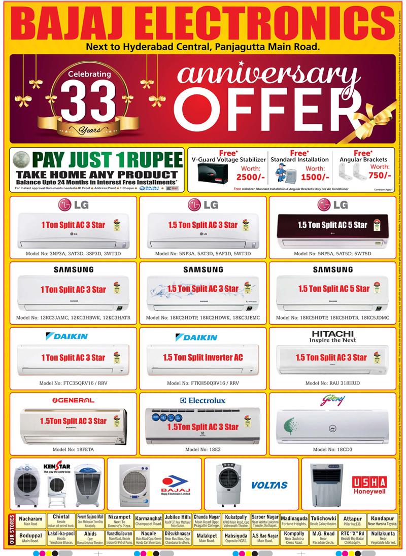Bajaj Electronics Advertisement