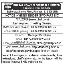 Bharat Heavy Electricals Limited Tender Advertisement