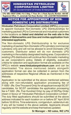 Hindustan Petroleum Corporation Limited Tender Ad
