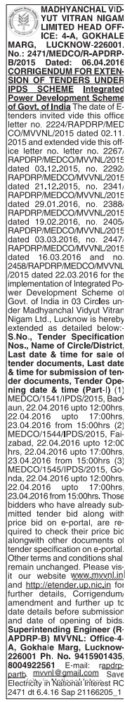Madhyanchal Vidyut Vitran Nigam Tender Notice Ad