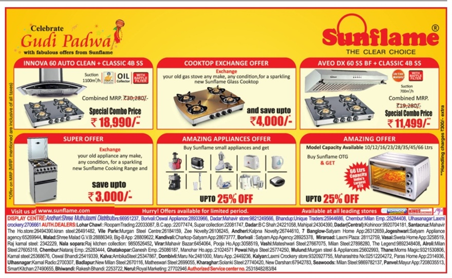Sunflame Celebrate Gudi Padwa Advertisement