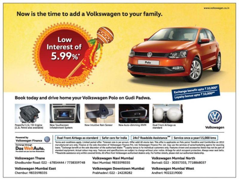 Volkswagen Polo Car Advertisement