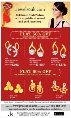 Jewelsouk Advertisement in TOI Mumbai