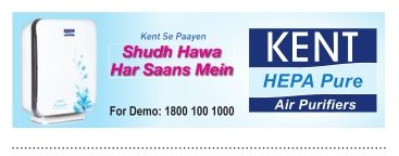 Kent Air Purifiers Advertisement