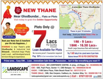 Landscape Plots Advertisement in TOI Mumbai