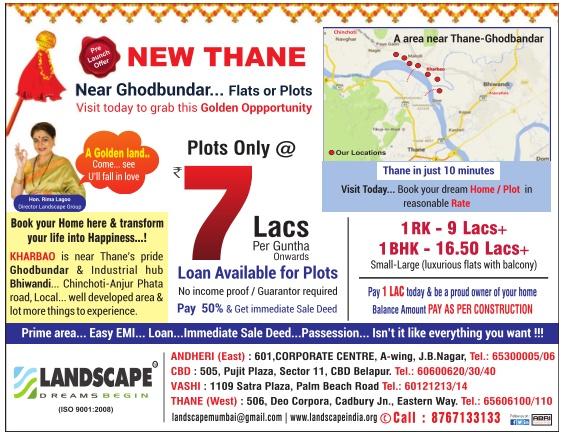 Landscape Plots Advertisement - Advert Gallery