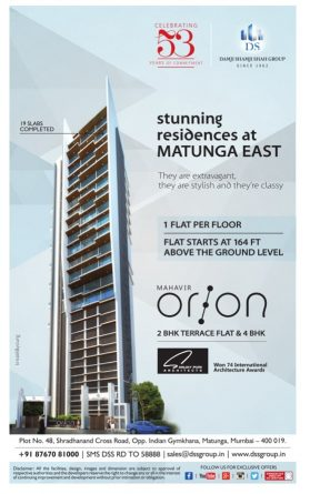 Mahavir Orion Advertisement in TOI Mumbai