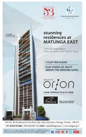 Mahavir Orion Advertisement in TOI Mumbai