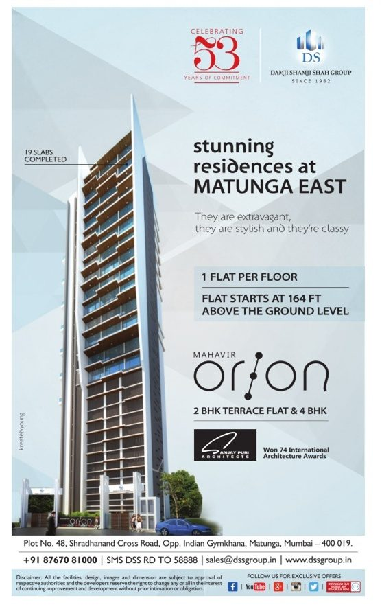 Mahavir Orion Advertisement