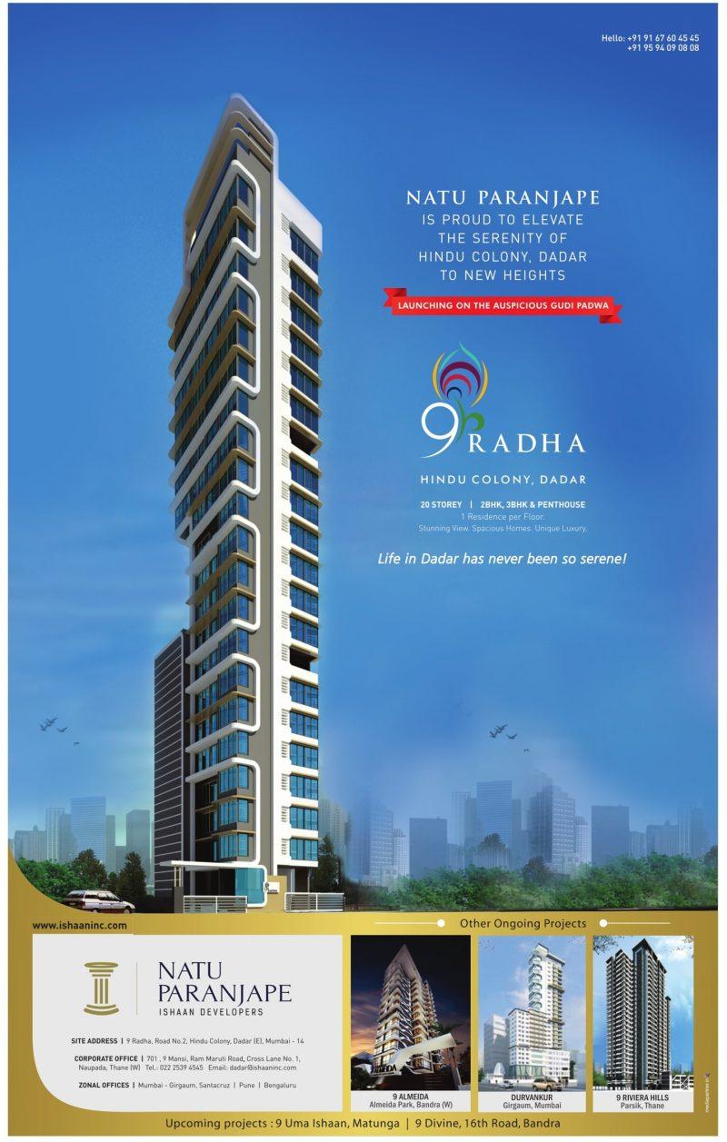 Natu Paranjape Advertisement in TOI Mumbai
