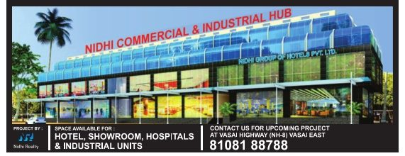 Nidhi Commercial Industrial Hub Ad