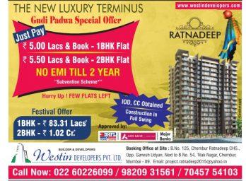 Ratnadeep Apartments Advertisement in TOI Mumbai