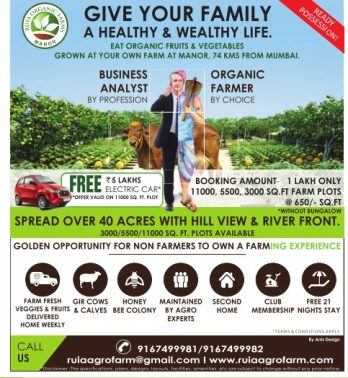 Ruia Organic Farms Advertisement in TOI Mumbai