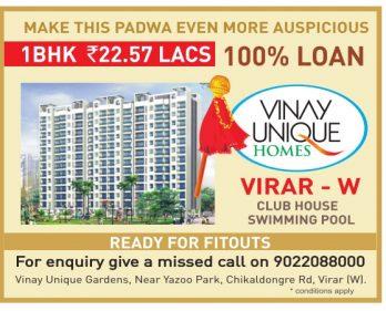 Vinay Unique Homes Advertisement in TOI Mumbai