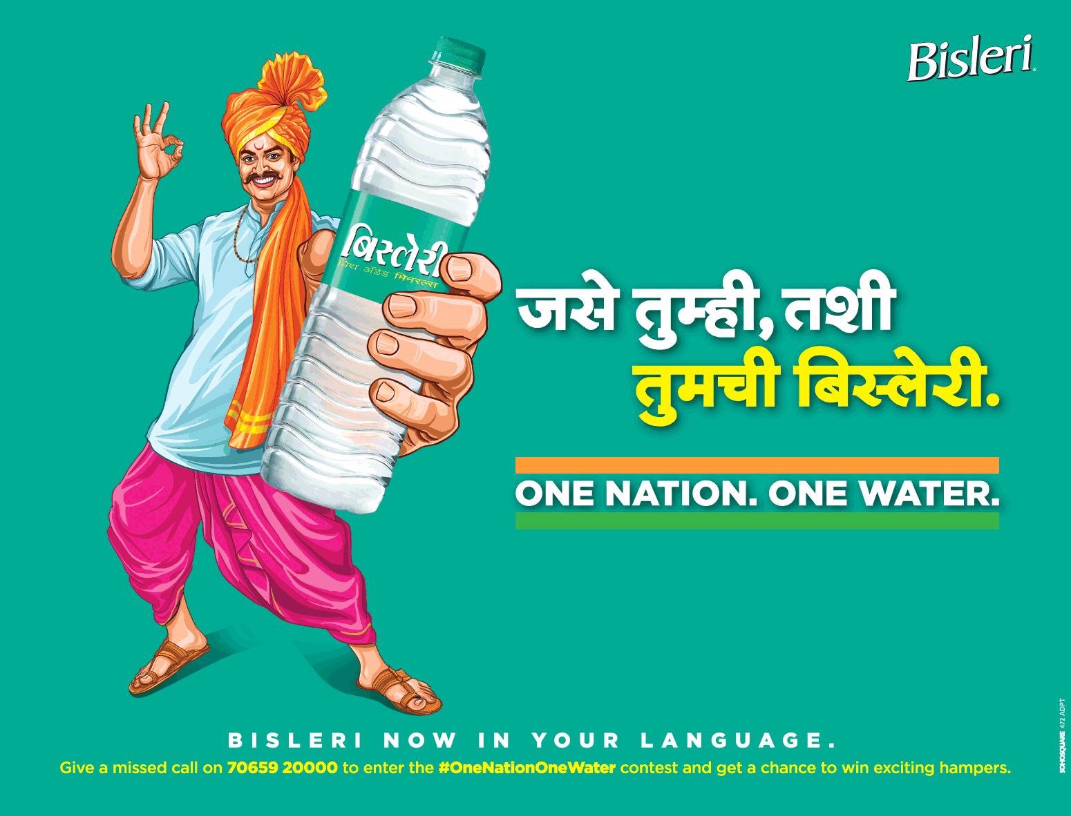 bisleri water jaise tumhi tashi tumchi bisleri nation one water ad