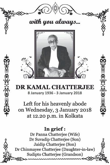 Dr Kamal Chatterjee Obituary Ad
