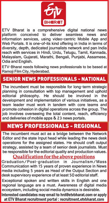Etv Bharat Invites Applications For Senior News Professionals National Ad