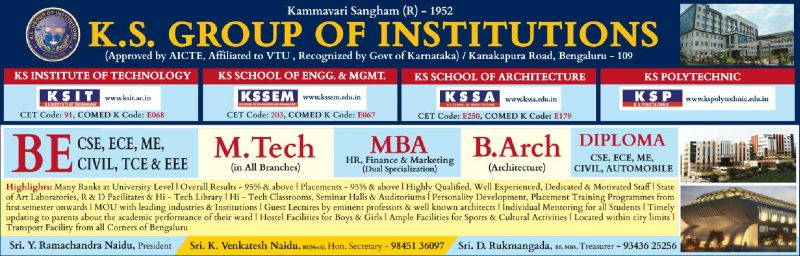 K S Group Of Institutions Ad