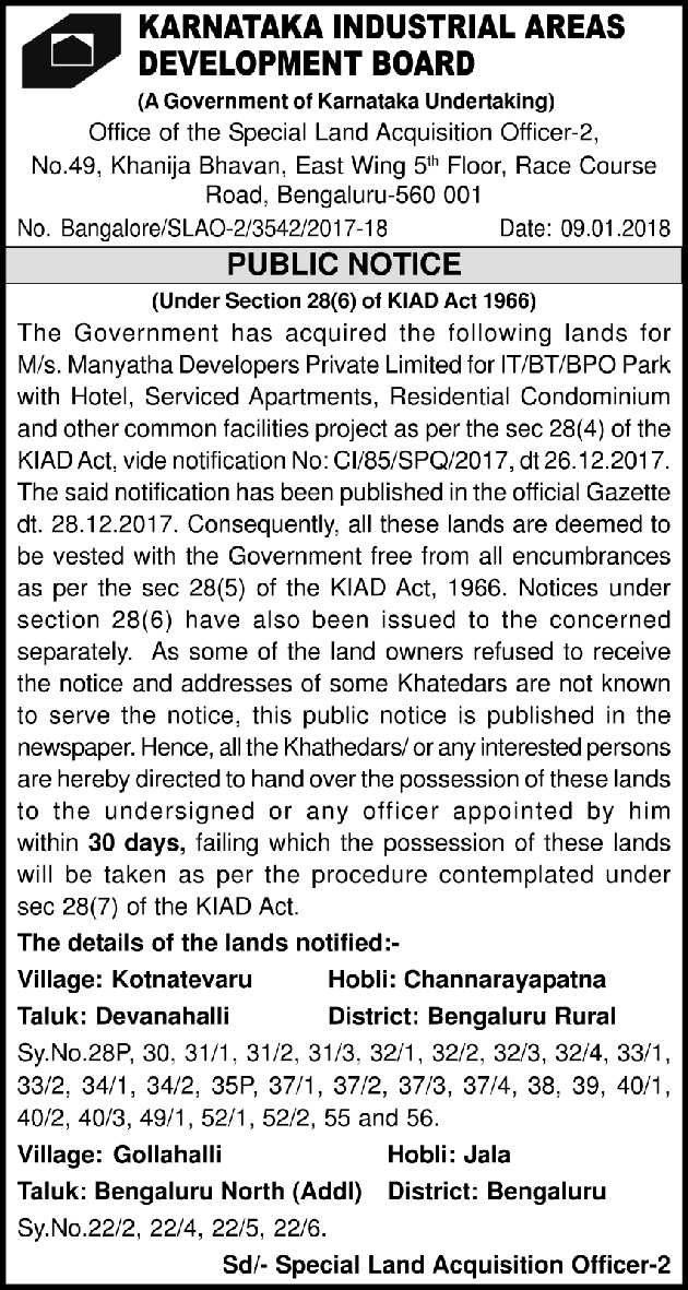 Karnataka Industrial Areas Development Board Public Notice Ad