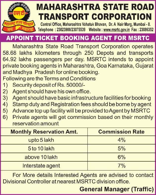 Maharastra State Road Transport Corporation Appoint Ticket Booking Agent For Msrtc Ad