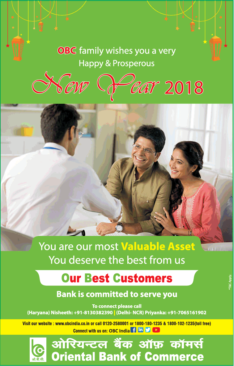 Oriental Bank Of Commerce Happy New Year 2018 Ad - Advert