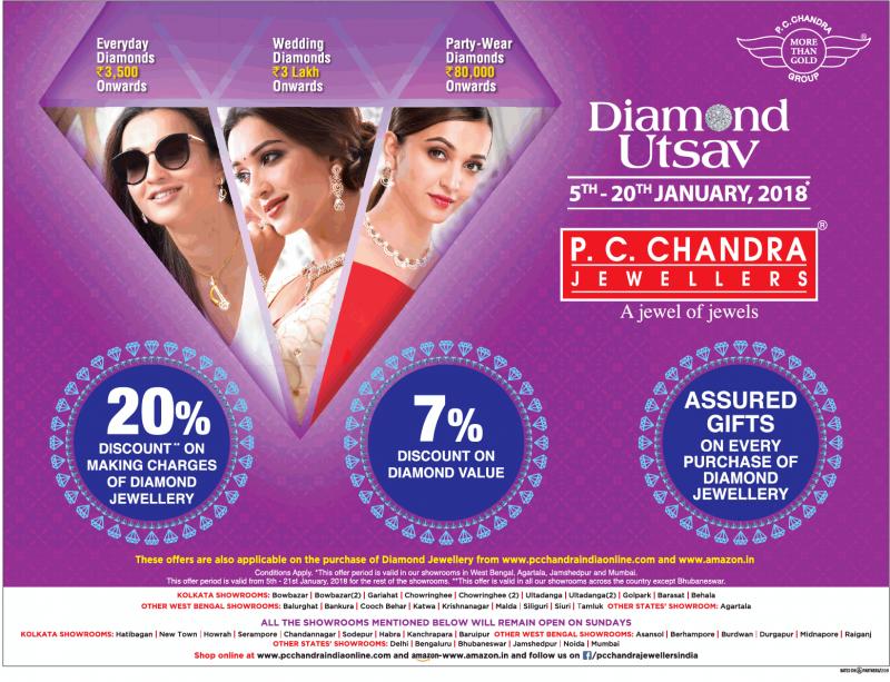 P C Chandra Jewellers Diamond Utsav 5Th To 20Th January 2018 Ad