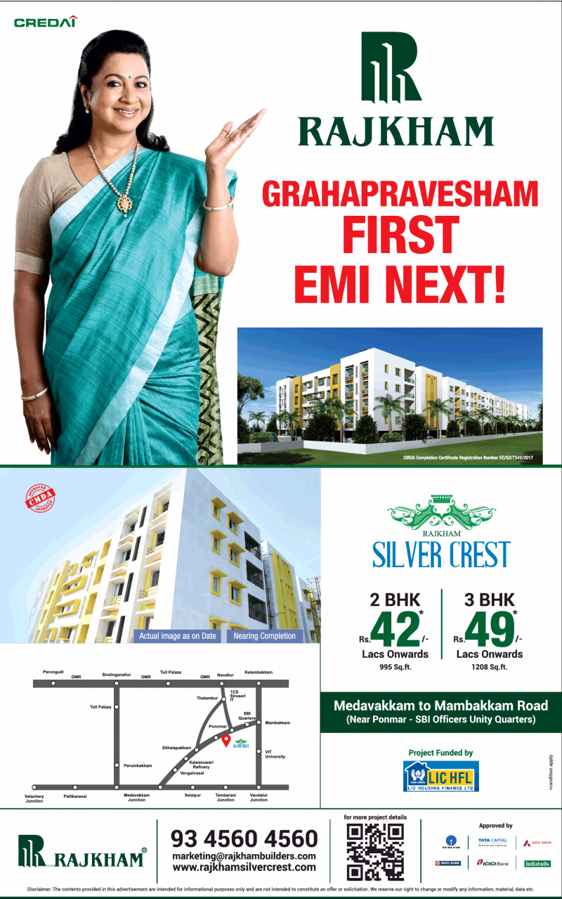 Chennai Times - Page 4 of 33 - Advert Gallery