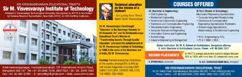 Sri M Visvesvaraya Institute Of Technology Courses Offered Ad