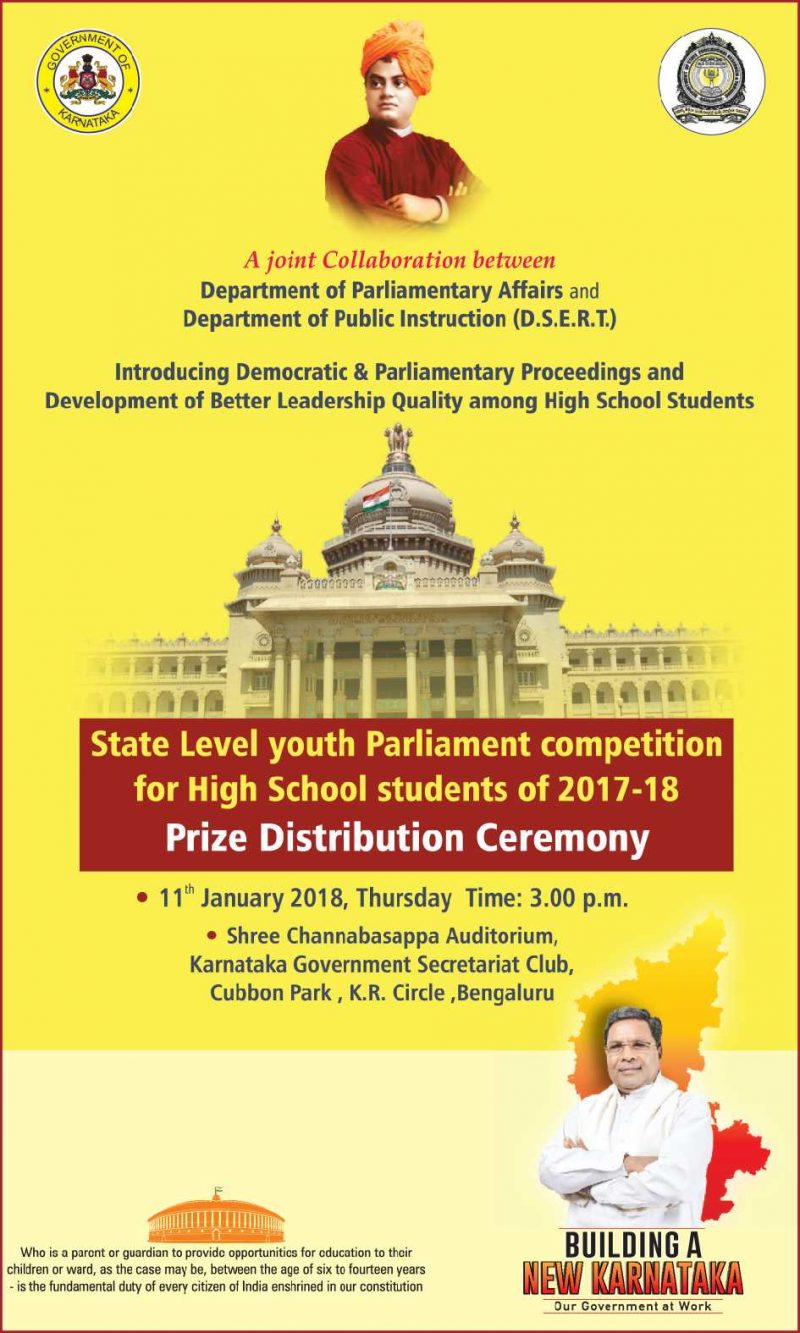 State Level Youth Parliament Competition For High School Students Of 2017 18 Prize Distribution Ceremony Ad