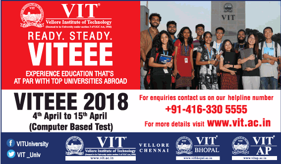 Vellore Institute Of Technology Viteee 2018 4Th April To 15Th April Computer Based Test Ad
