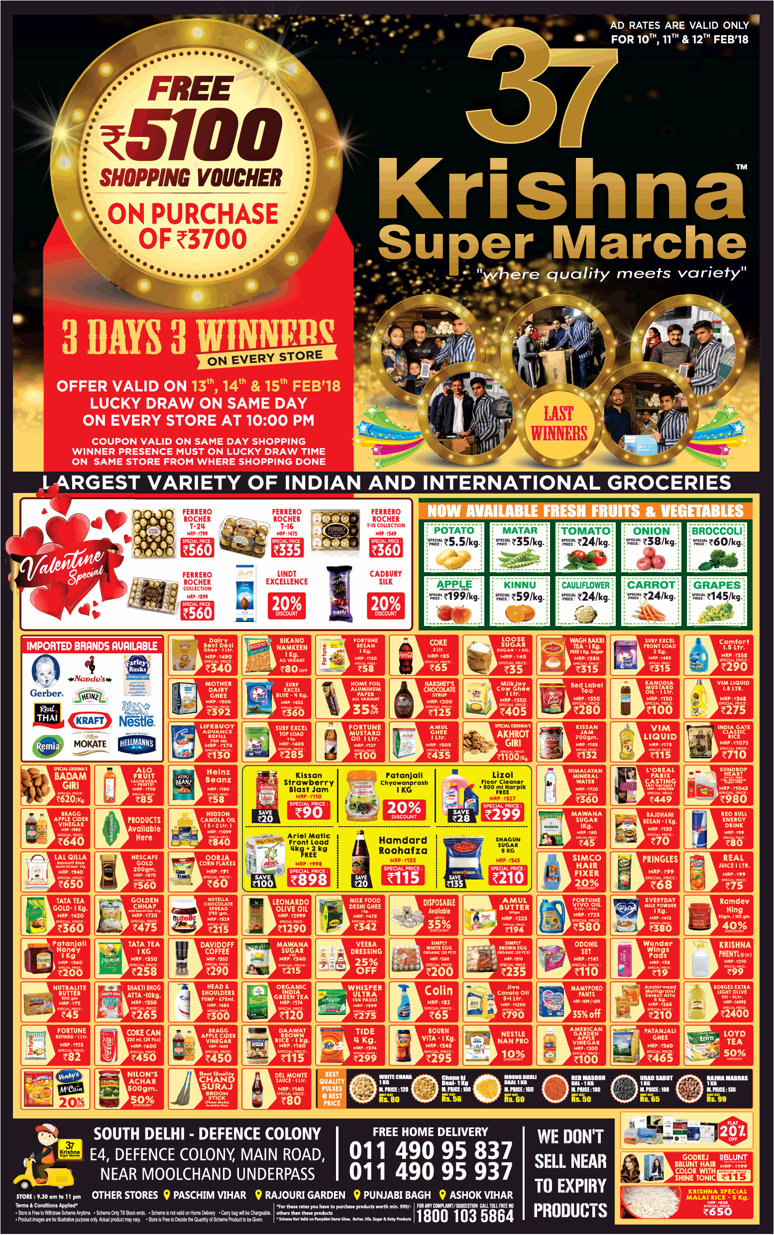 37 Krishna Super Marche Free Rs 5100 Shopping Voucher On Purchase Of Rs 3700 Ad
