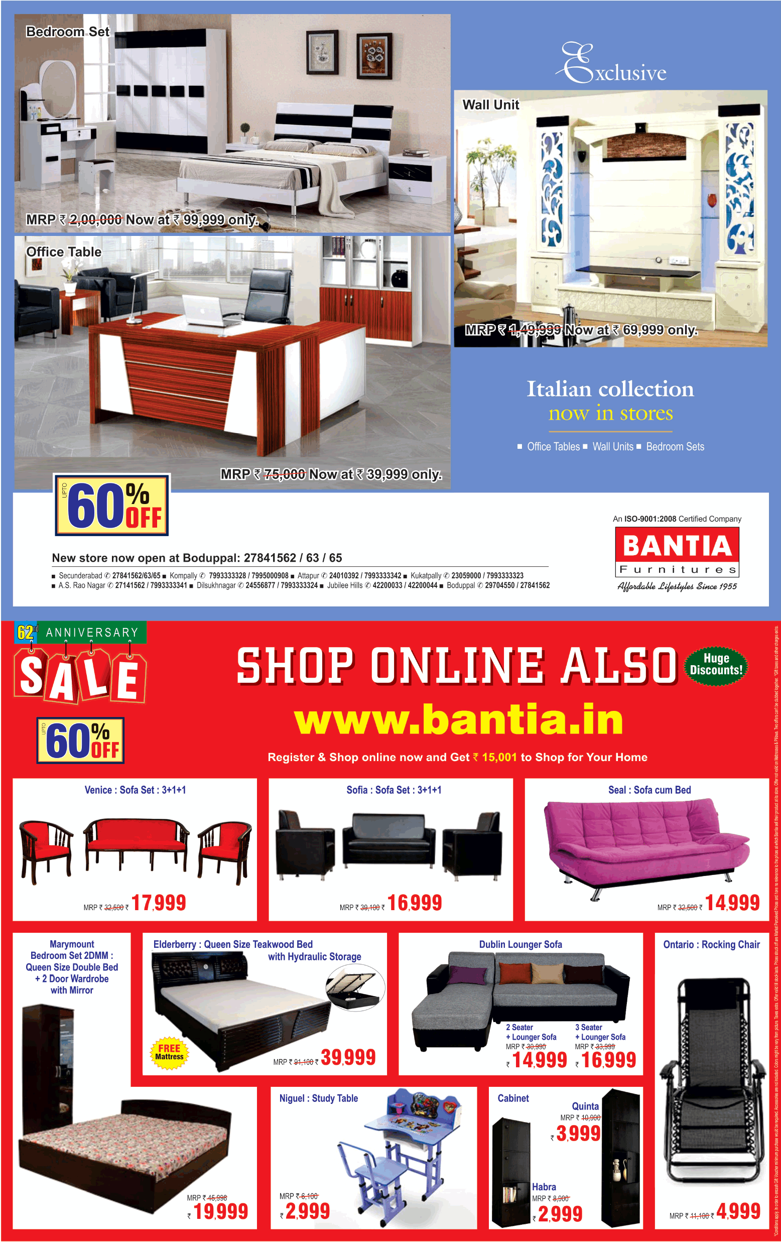 Bantia furniture shop online also 60 off ad advert gallery for India online furniture store