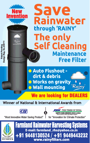 Farmland Rainwater Harvesting Systems New Invention Free Filter Ad