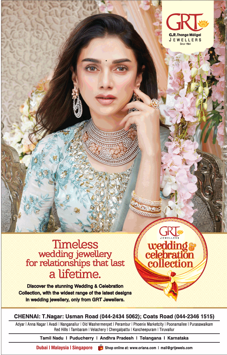 Grt Gr Thanga Magal Jewellers Wedding Celebration Collection Ad