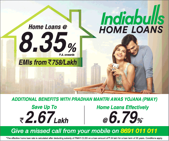 Indiabulls Home Loans At 8.35% P A Onwards Emis From Rs758 Lakh Ad