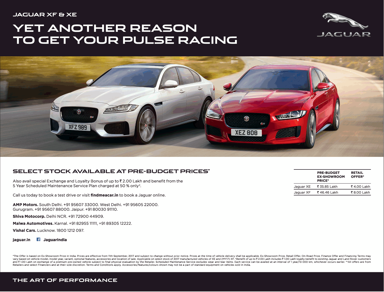 Jaguar Xf And Xe Cars Yet Another Reason To Get Your Pulse Racing Ad