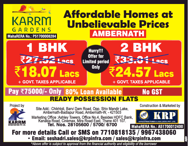 Krp Infrastructure And Builders Affordable Homes At