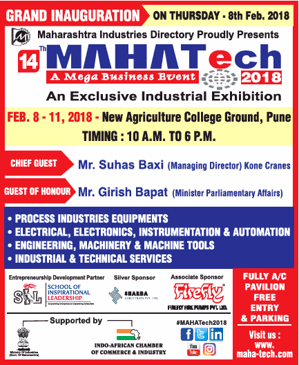Mahatech A Mega Business Event 2018 An Exclusive Industrial
