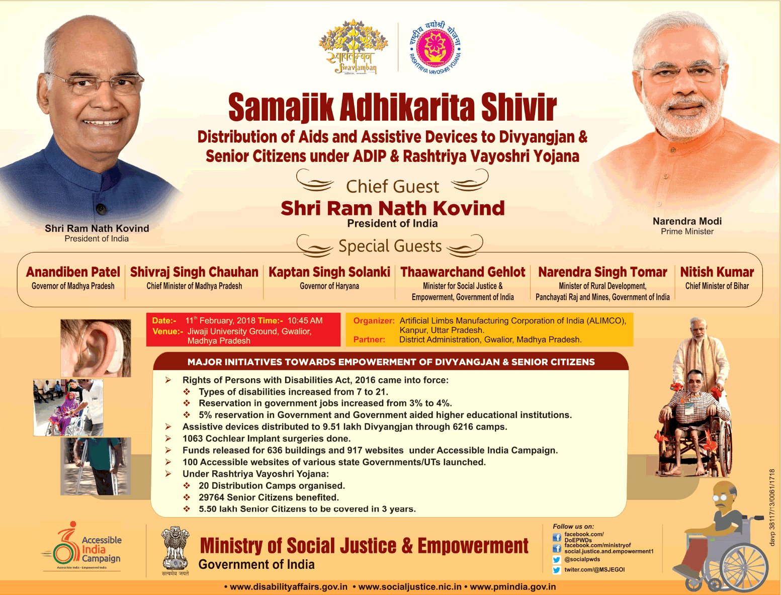 Samajik Adhikarita Shivir Distribution Of Aids And Assistive Devices Ad