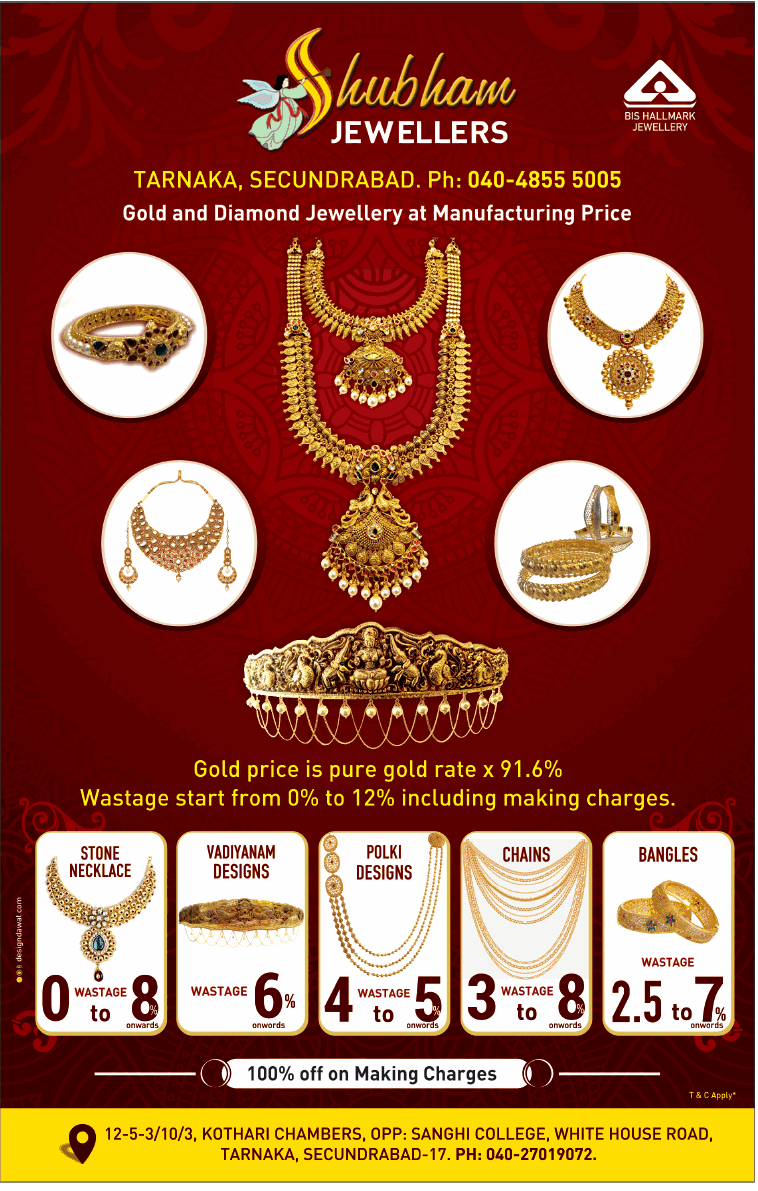 Shubham Jewellers Gold Price Is Pure