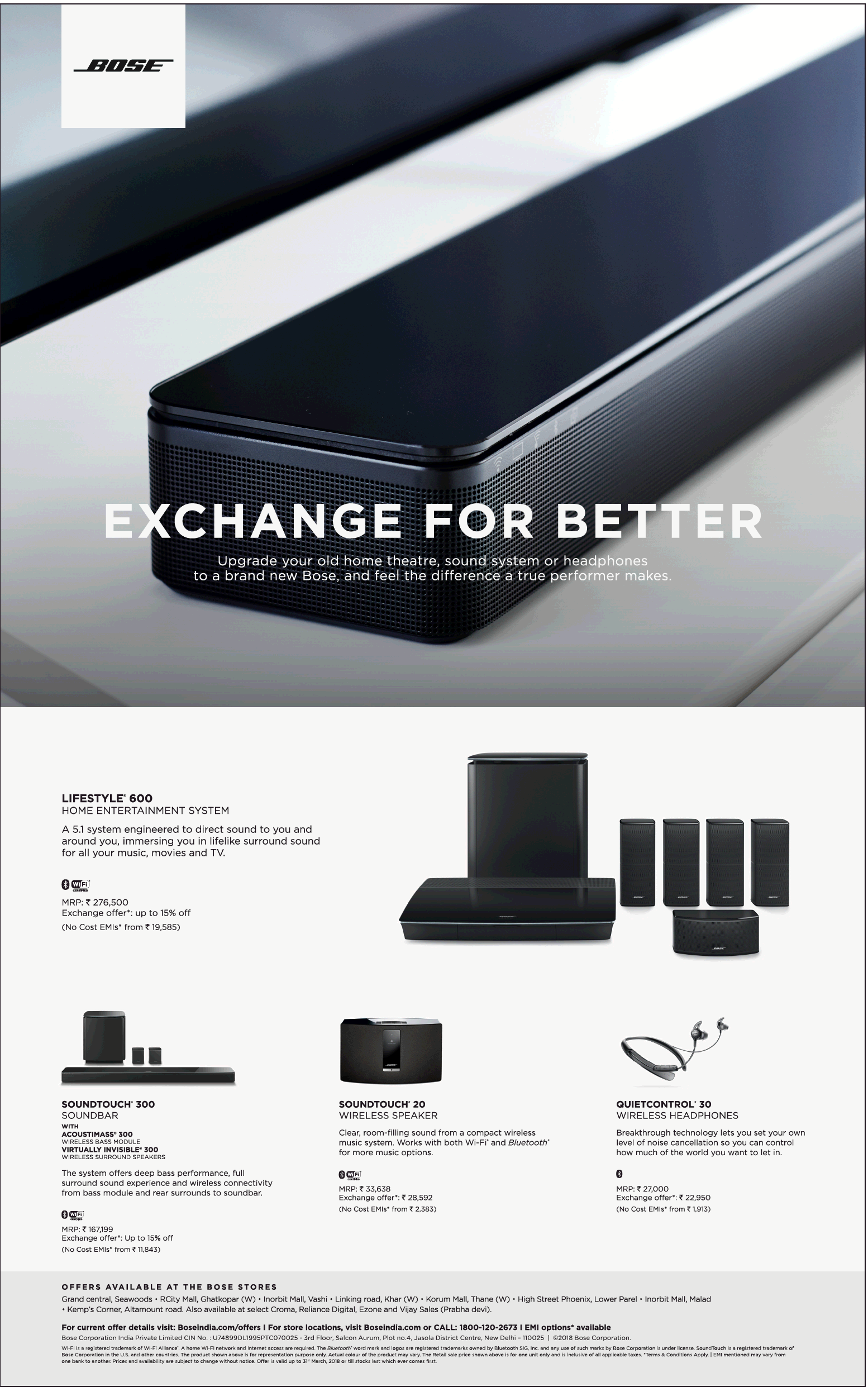 Bose Sound Systems Exchange For Better Ad