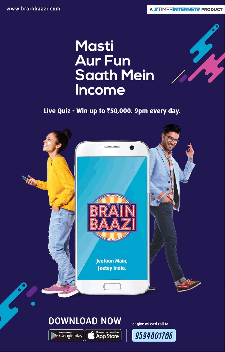 Brain Baazi Aur Fun Saath Mein Income Download Now In Google