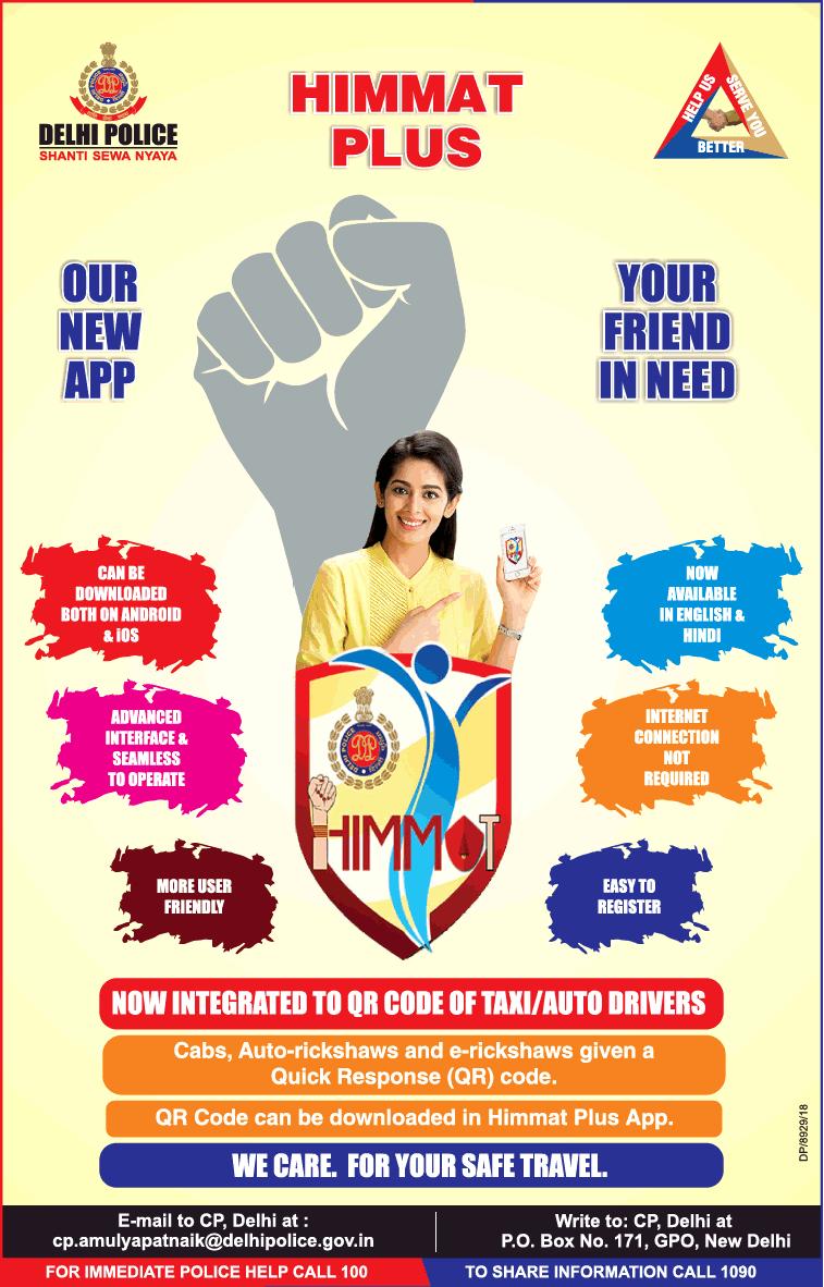 times plus app