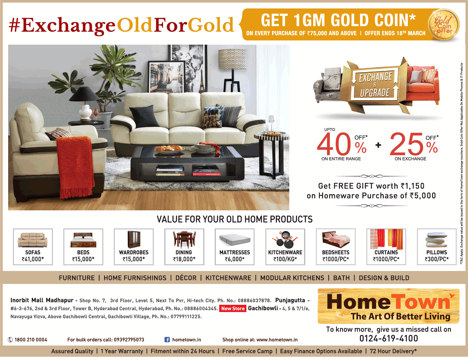Home Town The Art Of Better Living Exchange Old For Gold Get 1Gm Gold Coin Ad