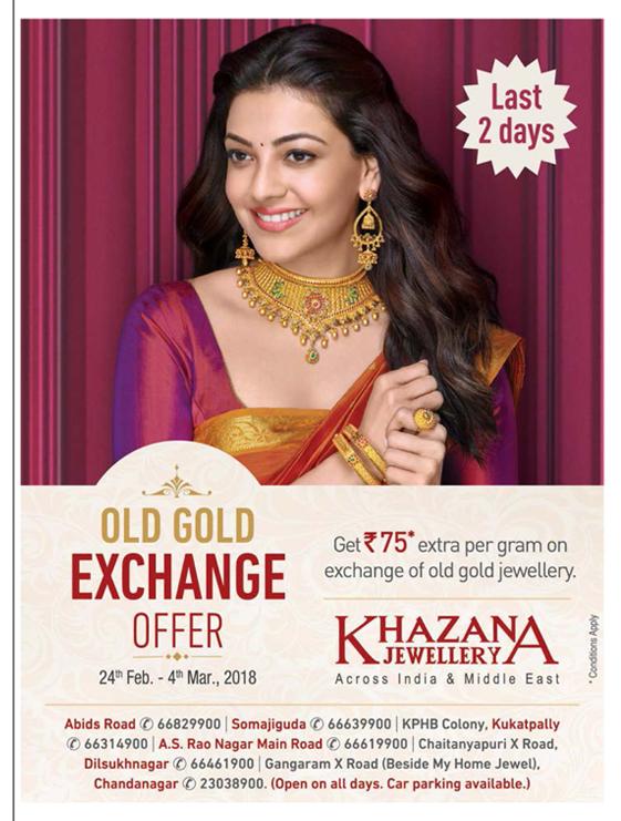 Khazana Jewellery Old Gold Exchange Offer Last 2 Days Ad