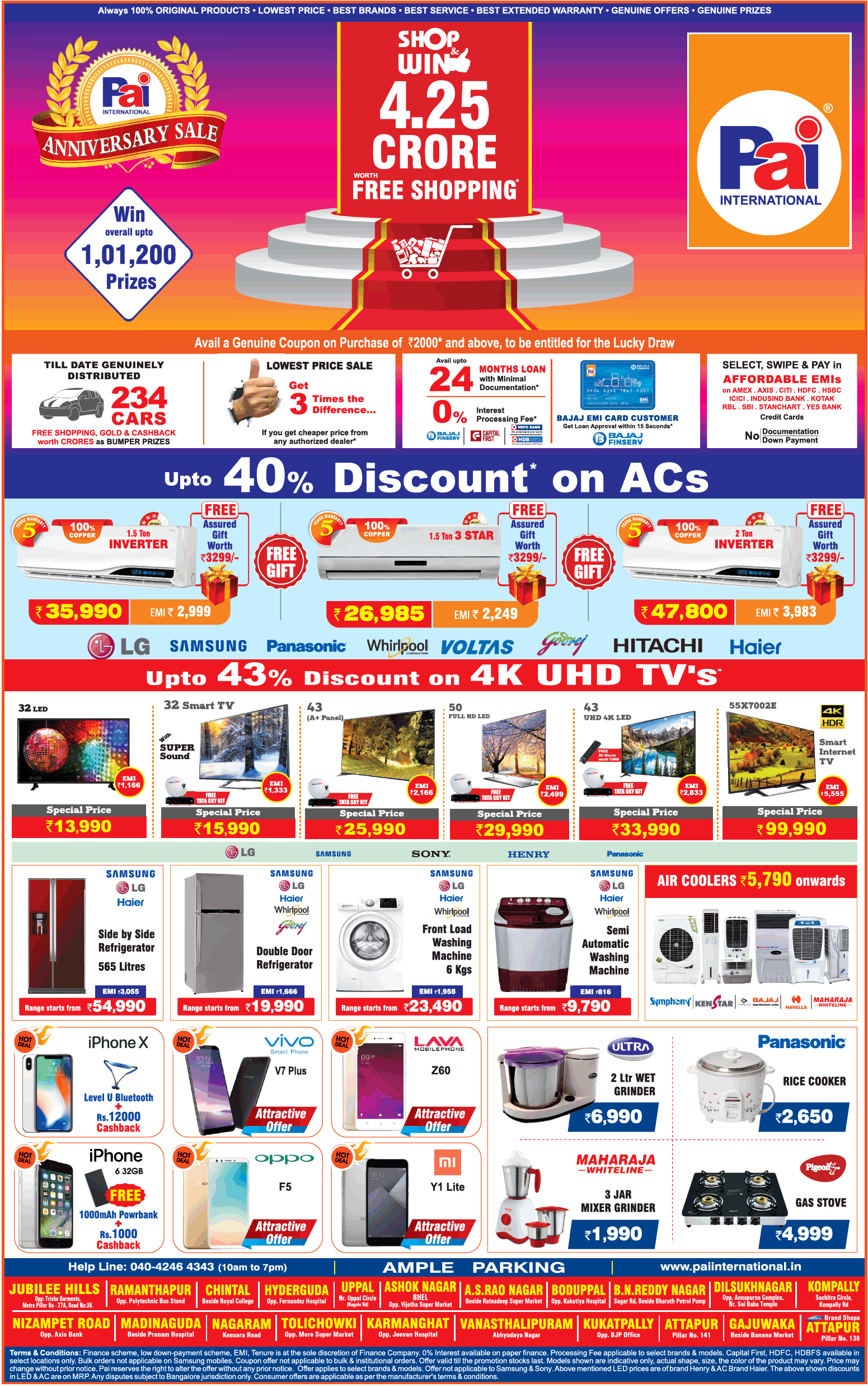 Pai International Anniversary Sale Shop Win 4 25 Crore Free Shopping Ad