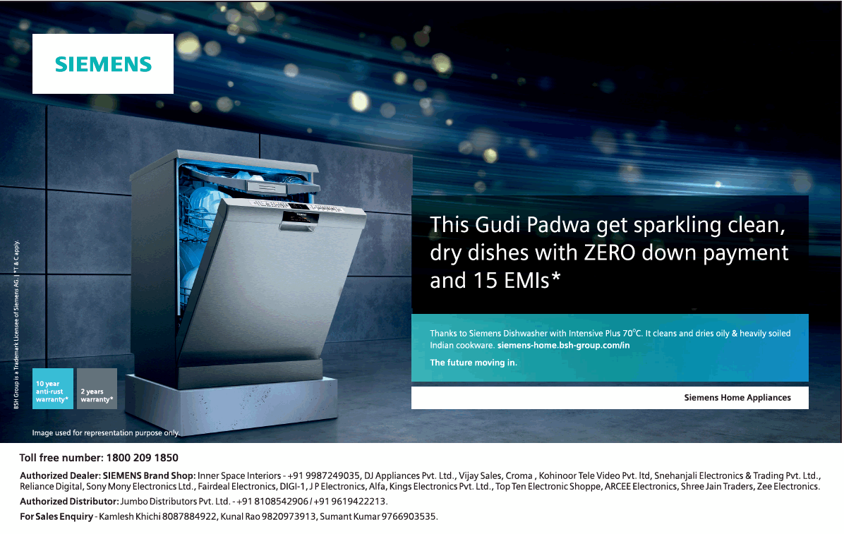 siemens this gudi padwa get sparkling clean dry dishes with zero down payment and 15 emis ad. Black Bedroom Furniture Sets. Home Design Ideas