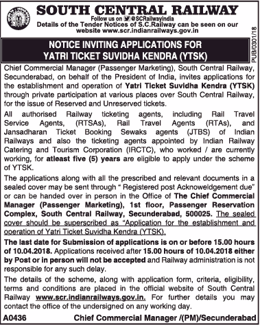 South Central Railway Notice Inviting Applications Ad