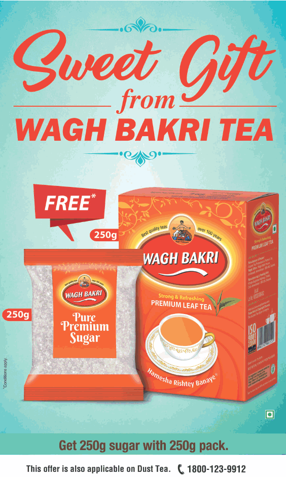 Wagh bakri tea in bangalore dating