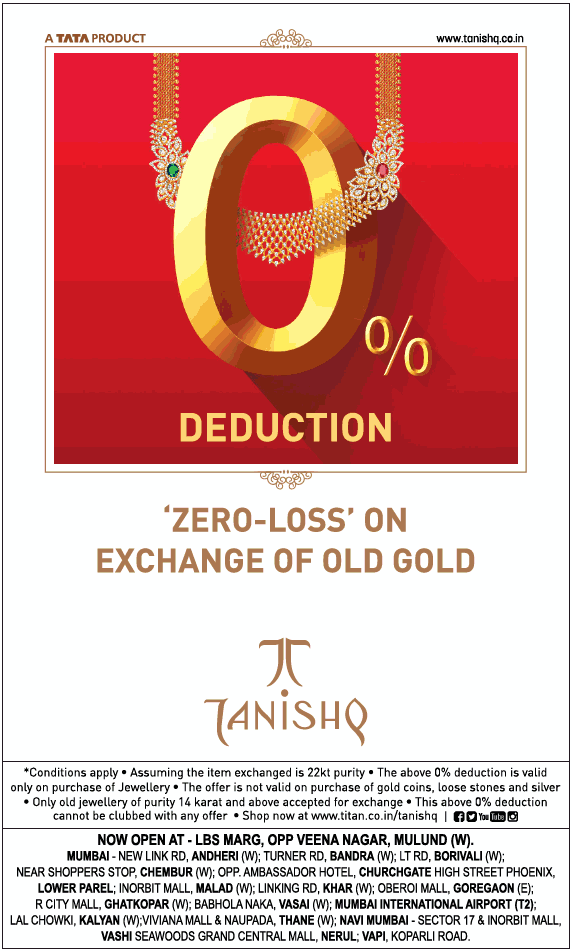 Tanishq 05 Deduction Zero Loss On Exchange Of Old Gold Ad